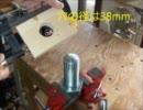 【ニコニコ動画】M42木製ボルトナット作りを解析してみた