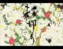 【ニコカラ】 指切り 【off Vocal】 キー-2