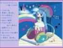 【ボーマス16】五線譜ノート/ぴこあお文化会【クロスフェード】