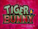 TIGER & BUNNYで仮面ライダーA
