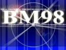 BMS100曲メドレー ※音質最悪