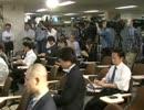 谷垣禎一総裁会見~内閣不信任決議案否決を受けて~(2011.6.2)