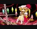【ニコニコ動画】【東方ヴォーカル】 螺旋の夢 (原曲:U.N.オーエンは彼女なのか?) を解析してみた