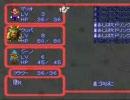 スーパーマリオRPG 低LV攻略 クラウン兄弟編