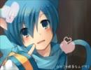 【ショタKAITO】こっち向いてBaby【カバー】 thumbnail