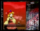 【ニコニコ動画】【ゆっくり解説】 シューティングゲームの作り方3 【プログラミング】を解析してみた