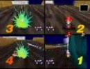 マリオカート64 友人と4人でプレイ-音量注意-