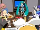 【MikuMikuDance】行きます!カラオケ一曲目【初音ミク】 thumbnail