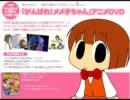 【埋れた名曲】がんばれ!恋の花/清風明月(葉月ゆら) thumbnail