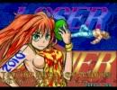 【TAS】「石仮面の者」編(カイザーナックル)part2 thumbnail
