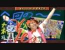 GODなプリキュアニュース リバース YES!! part03