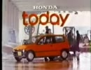 【ニコニコ動画】[車CM]ホンダ 初代トゥデイのCM集を解析してみた