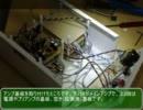 【ニコニコ動画】OPアンプと小型トランジスタでアンプを作ってみたを解析してみた