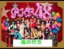 AKB48 ここにいたこと 風の行方 超高音質 FULL