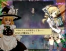 銃撃「ティロ・フィナーレ」 thumbnail