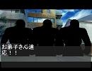アイドルマスター Pの弱点克服奮闘記 第14話