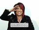 アニサマ2011 コメントムービー JAM Project きただにひろし