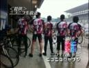 【ニコ生自転車部】スズカ8hエンデューロ2011春Spに行ってきた【関西】