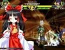 【MUGEN】東方キャラクター別対抗トーナメントpart60