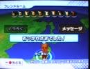 マリオカート実況プレイ part35【ノンケ対戦記☆わんわん♂にゃんこ杯】 thumbnail