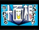 【作業用BGM】俺選 64曲!カラオケで歌えるボーカロイド曲メドレー【2011】