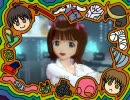 アイドルマスターMAD 「地球 Merry-Go-Ro