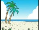 【ニコニコ動画】南の島・・・ヒポポの歌姫キャシーを解析してみた