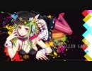 【GUMI】KiLLER LADY【オリジナル】