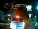 なんぴとも!おれの前は走らせねぇ! 宇都宮市内バトル編www thumbnail