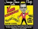 第25位:キング・ユスネビッチ1stアルバム「Teenage Dance Party」全曲紹介 thumbnail