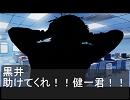 アイドルマスター Pの弱点克服奮闘記 第17話
