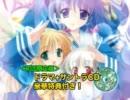 【PS2】ライクライフ アンアワー TVCM