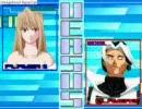 【MUGEN】 AKAITSUKI VS SACHIEL