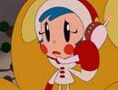 スーパーミルクちゃん 第14話 さよならミルクちゃんの巻