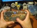 和音を簡単に弾ける電子楽器 CAmiDion 2号機を作ってみた