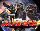 EARTH DEFENSE FORCE:INSECT ARMAGEDDON TVCM&プロモーション ムービー2 thumbnail
