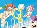 GJ部PV ロングバージョン thumbnail
