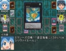 決闘!イカ娘 その7・後編 thumbnail