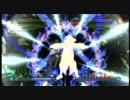 【ブレイブルーCS2】 レスキューファイヤー!【バングコンボMOVIE】 thumbnail