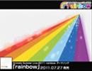 アニサマ2011 -rainbow- テーマソング 2コーラス Ver.【低画質】 thumbnail