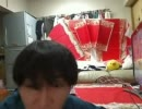 【ニコニコ動画】神聖かまってちゃん の子お誕生日配信1を解析してみた