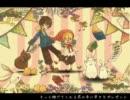 (T28^ω^つ 初音ミクオリジナル曲「幸せを運ぶ道化師人形」 thumbnail