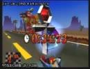 クラッシュ・バンディクー3 ~ブッとび!世界一周~ を実況プレイ part12 thumbnail