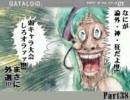 【MUGEN】なにが論外・神・狂だよ!!!弱キャラ大会しろオラァァ!!! part38