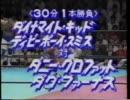 【全日本】ブリティッシュ・ブルドッグスvsカンナム・エキスプレス(1/3)