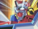 Overdrive of fire - Car robot Cybertron ~