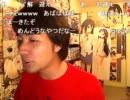 【ニコニコ動画】20110619-1 NER=ネル 日曜!19時だ!全員トゥットゥルー♪ 07を解析してみた