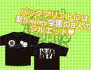 聖Smiley学園文化祭コンサートグッズ3