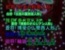 【ニコニコ動画】【東方ニコカラ】ス ペ カ 名 言 っ て み ろ !【on vocal】を解析してみた