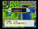 【桃鉄12西】西日本で再び奴らと戦おうpart32【ゆっくり73・74年目】 thumbnail